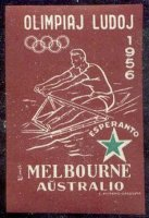 label aus 1956 og melbourne esperanto brown colour