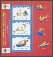 stamp phi 2005 southeast asian games manila ms small issue with 3 values chess fencing and dragonboat sculling mascot on margin
