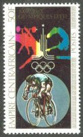 stamp caf 1979 march 16th og moscow mi 616 a cycling stern of 2x