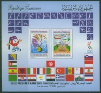 stamp tun 2001 sept. 2nd mi bl. 31 mediterranean games tunis ss pictogram in margin