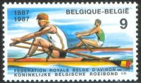 stamp bel 1987 sept. 5th belgian rowing federation 100 years mi 2311 two single scullers