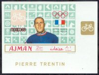 stamp ajman 1969 march 1st og mexico gold medal winners mi 449 b imperforated p. trentin pictogram