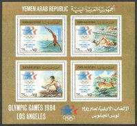 stamp yem 1985 nov. 15th ss mi bl. a 239 og los angeles with stamp mi c 1812