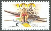 stamp hun 1993 febr. 25th hungarian federation 100 years two scullers in 19th and 20th century