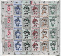 stamp hai 2007 og beijing ms olympic mascots on silk cloth with pictogram in upper margin
