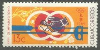 stamp cub 1964 oct. 10th og tokyo mi 917 sports equipment oar among other things