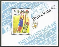 stamp vie 1992 march 28th ss og barcelona basketball mi bl. 96 pictogram