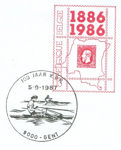 pm bel 1987 sept. 5th gent k.b.r. centenary two single scullers